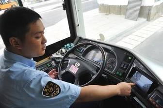 两高一部:公共交通上抢方向盘等一般不得适用缓刑