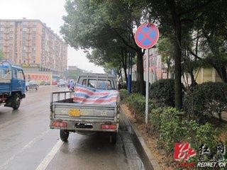 12月11日起南昌东湖区龙沙路等3条路禁停机动车