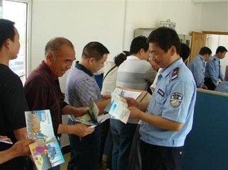 南昌30家医院可办理机动车驾驶人体检