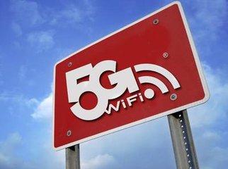 南昌将率先实现5G商业化应用 打造世界级手机产业基地