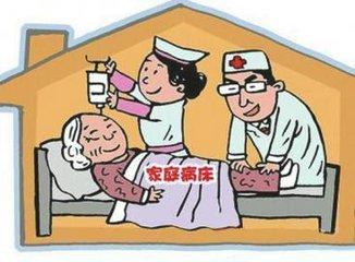江西贫困人口家庭医生签约全覆盖 电子建档100%