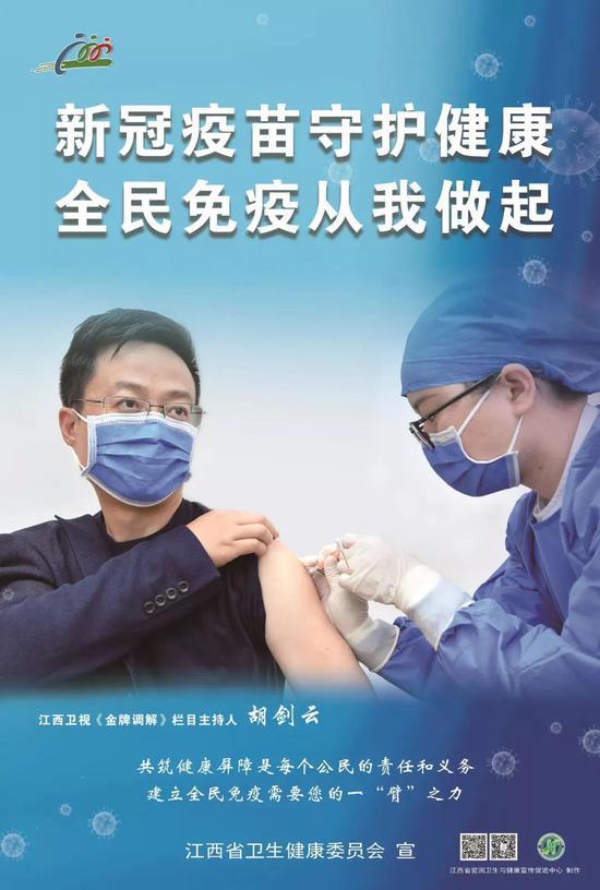 6月10日至30日暫停第(di)一(yi)劑次新冠病毒(du)疫苗接種服務(wu)