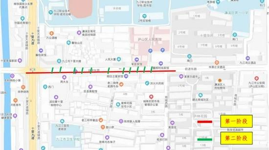 8月7日起!九江这条道路实施半封闭分段施工