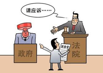 南昌市政府首次派人出庭应诉行政案 择日宣判