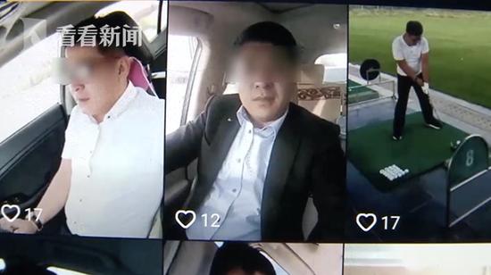 """家庭主妇网上遇""""知心大哥"""" 被骗34万还离了婚"""
