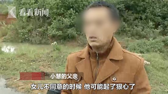 """江西女子疑拒绝相亲对象被杀 2天后""""凶手""""跳楼坠亡"""