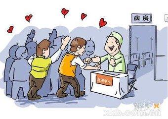 江西捐髓志愿者超百人 年龄最小者21岁 最大者54岁