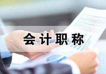 江西今年会计职称考试全部无纸化 监考人员签责任书