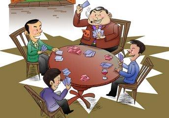 4名聚众赌博人员逃跑坠入35米深悬崖 3人死亡