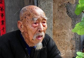 最大年龄118岁!吉安发现29位百岁老人