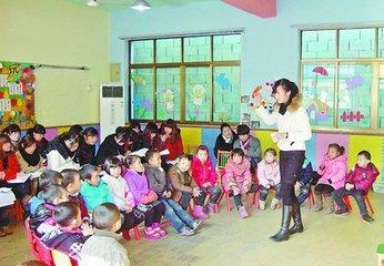 南昌红谷滩新区公开招聘306名中小学、幼儿教师
