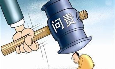 整改报告竟抄袭他人 赣州无线电管理局局长被问责