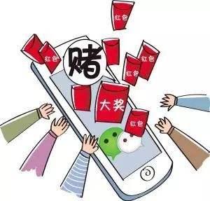 安福4人利用微信开赌场 每天抽水6000余元