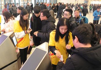 今年春运南铁预计发送旅客超3000万人次