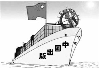 """14种赣版图书入选2018年""""中国图书对外推广计划"""""""