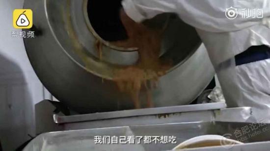 官方通报外卖料包厂调查:未发现过期原料 将彻查