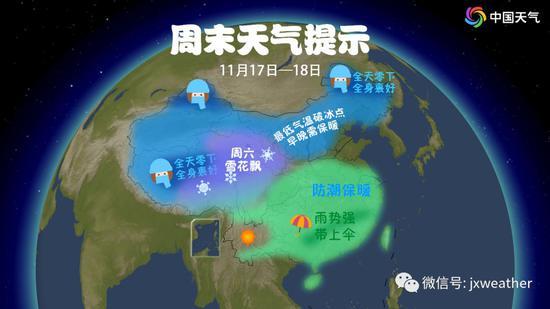 阴雨天要持续到20日 今天江西平均气温下降3~5℃