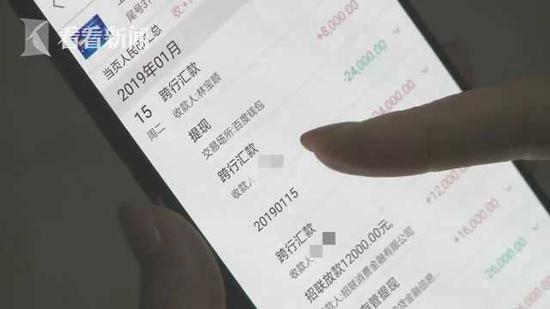 """女子网贷19万""""投资""""打水漂 报警要抓网恋""""老公"""""""