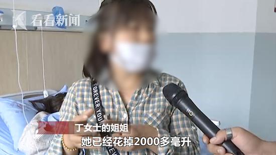 南昌女子做隆鼻手术险丧命 美容机构:不是医疗事故