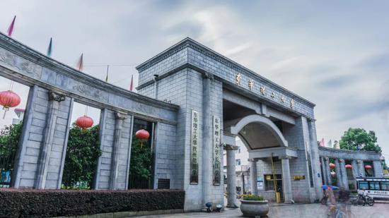 东华理工大学长江学院将转设为抚州市属公办本科高校