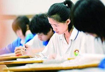 南昌2018年下半年普通高中学业水平考试20日开考