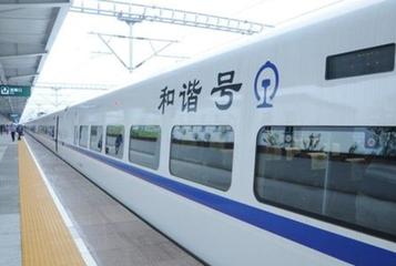 """受台风""""温比亚""""影响 南昌至宁波等方向列车停运"""