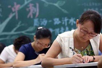 今年底前江西公办本科高校教师职称拟全部自主评审