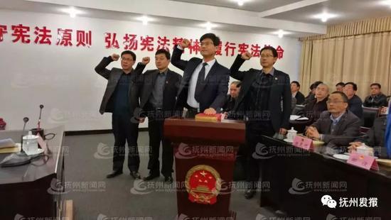 抚州任免一批领导干部 李慷为市政府办公室主任