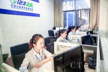 交通服务12328电话系统考评结果发布 江西得分最高