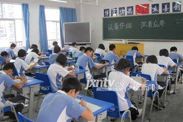 南昌中考网上报名4月10日开始 体育成绩总分50分