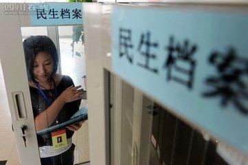 南昌开通55个民生档案共享平台 不出街区就能查信息