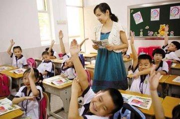 好消息!江西今年招聘18791名中小学教师