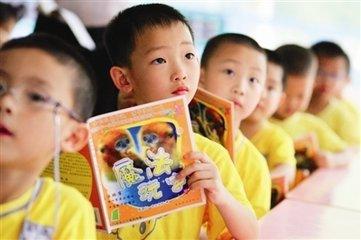 江西公布学前教育及普通高中生均公用经费标准