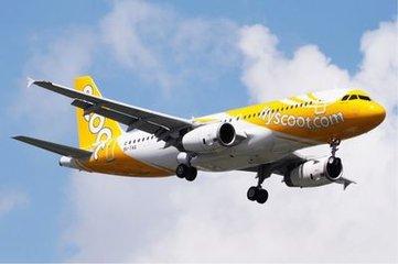 江西首次开通直飞新加坡国际航线 每周三班
