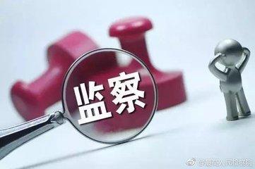 江西南昌探索监察职能向基层延伸有效途径