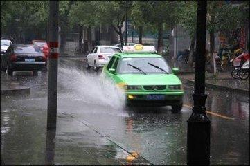 """雨水在路上 14-15日江西将有降水""""解渴"""""""