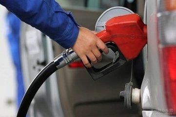 油价上调 油价或迎四连涨92号汽油每升上调0.15元
