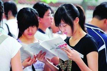 南昌上半年普高学考今起报名 逾期不予补报