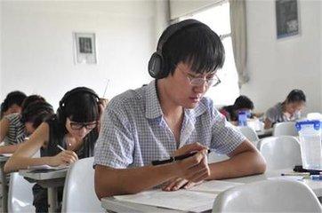 今年下半年全国英语考试将于9月15日、16日举行