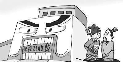 """江西科技师范大学被指乱收""""考察费"""" 院长回应"""