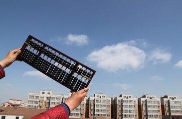 第一!前4个月九江市固定资产投资增速领跑全省