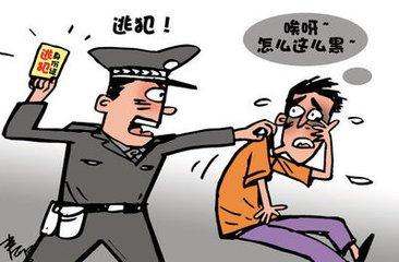 """南昌铁警迎战""""双节""""安保 3天抓获三名网上在逃人员"""