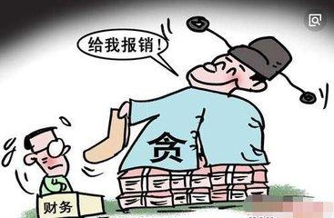 赣州通报一批违规和脱贫攻坚推进不力典型案例