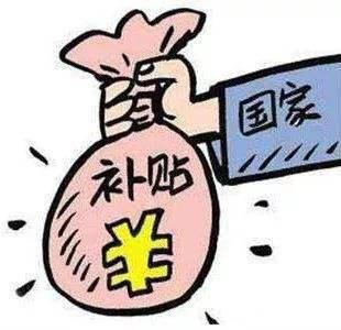 """江西开展惠民惠农财政补贴资金""""一卡通""""专项治理"""