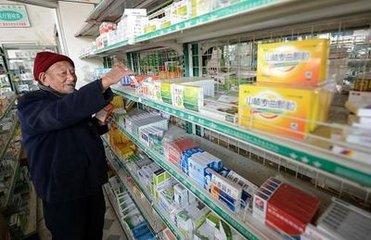 江西3家药品批发(零售连锁)企业被约谈、限改
