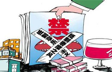 """江西省委政法委组织开展作风问题""""大扫除"""""""