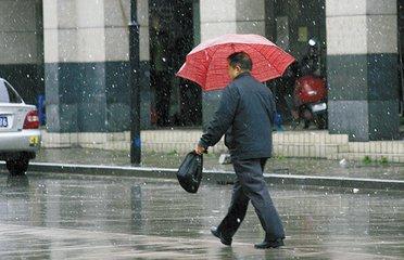 本周明升体育持续阴雨气温一路走低 明晚有雨夹雪