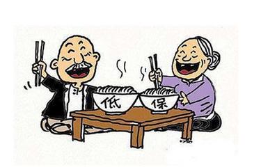 南昌再调高城乡困难群众保障标准 今年起执行