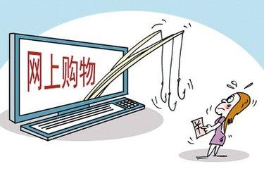 """谨防促销陷阱!南昌发布""""双十二""""消费警示"""