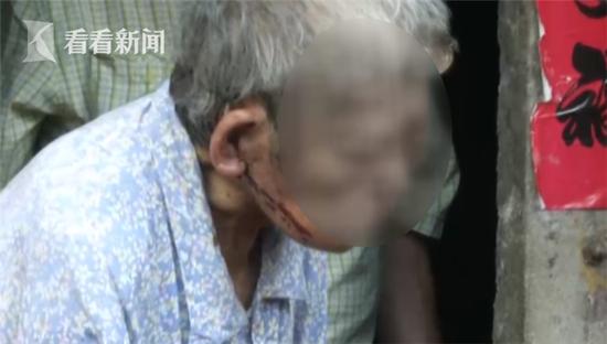 8旬老人被孙子打伤血流不止却未被送医 儿媳:没钱